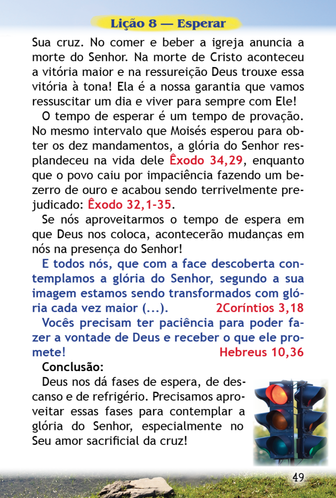 https://www.aaguaviva.com/wp-content/uploads/2017/06/Andar-com-Deus-Miolo-Grafica-Final-Web49-691x1024.png