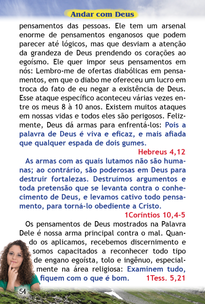 https://www.aaguaviva.com/wp-content/uploads/2017/06/Andar-com-Deus-Miolo-Grafica-Final-Web54-691x1024.png