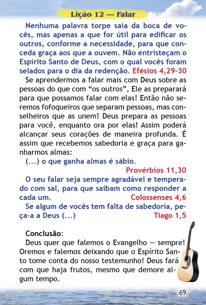 https://www.aaguaviva.com/wp-content/uploads/2017/06/Andar-com-Deus-Miolo-Grafica-Final-Web69-691x1024.png